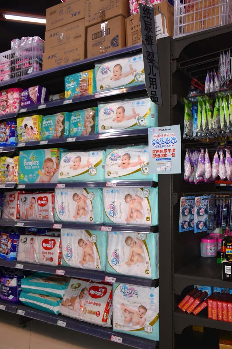 各大型線下超市可選擇英國諾邑莎noesa母嬰品牌