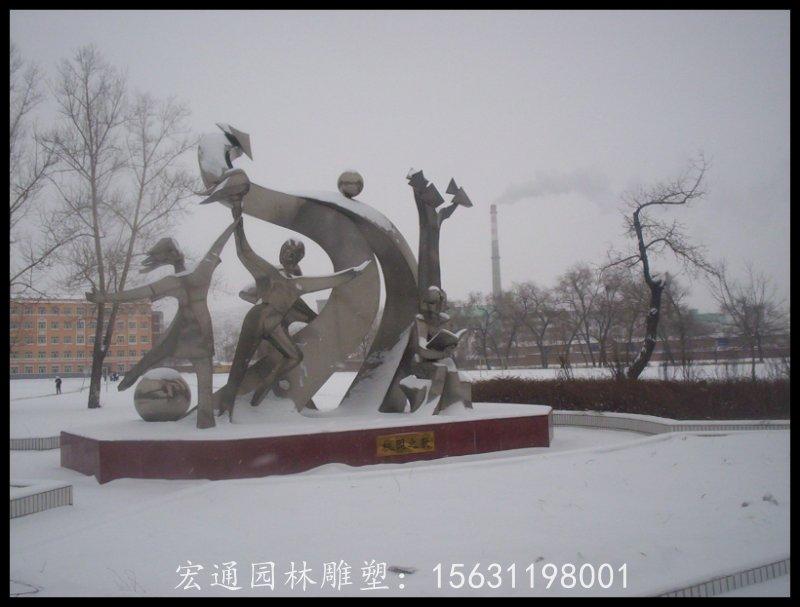 校园之歌雕塑不锈钢学校雕塑厂家