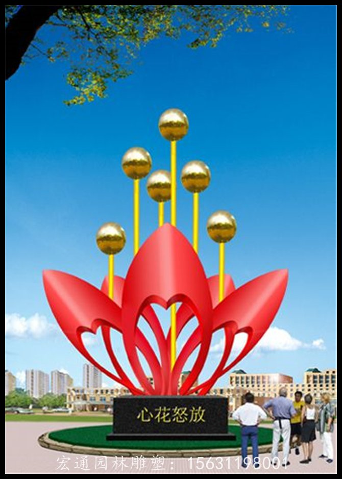 心花怒放雕塑广场大型不锈钢雕塑厂家