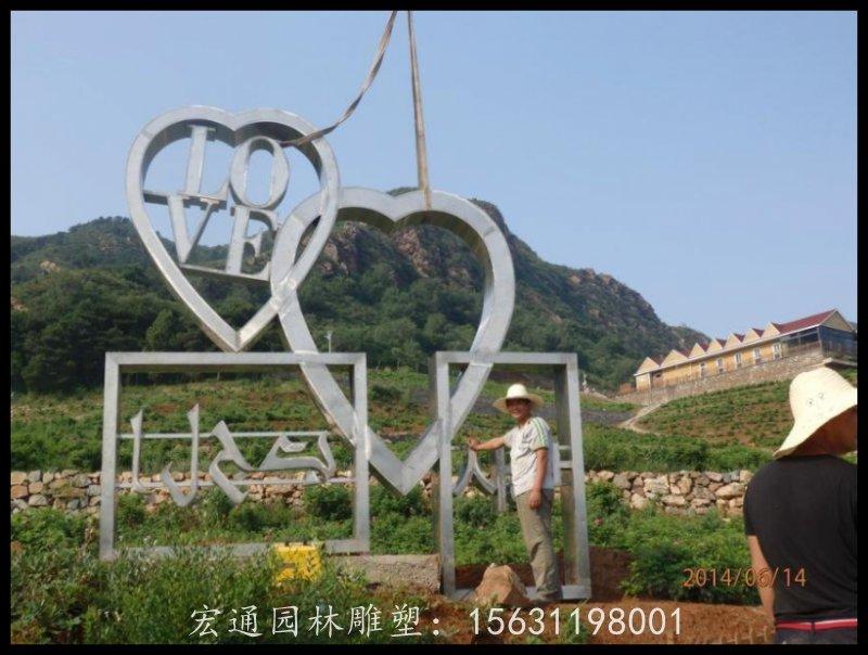 心连心爱情雕塑广场不锈钢景观雕塑厂家