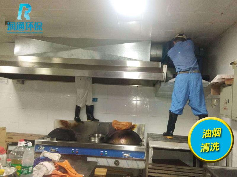 宁波周边厨房清洗服务商-宁波油烟设备清洗哪家好