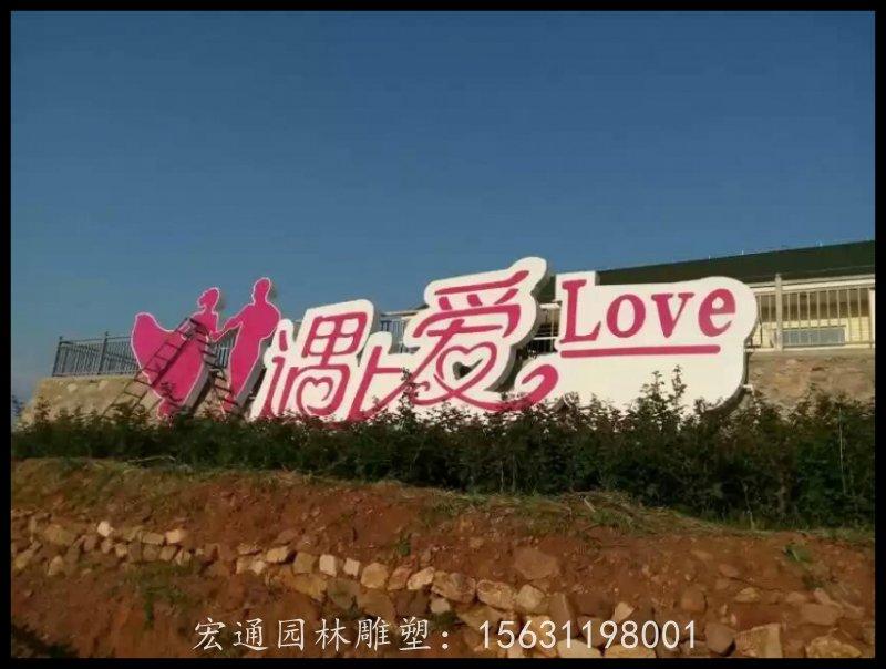 心形爱情雕塑不锈钢公园雕塑厂家