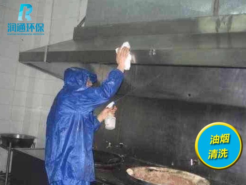 宁波绍兴油烟机清洗-排烟系统清洗-排烟管道清洗