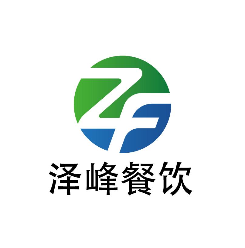 天津泽峰餐饮管理有限公司