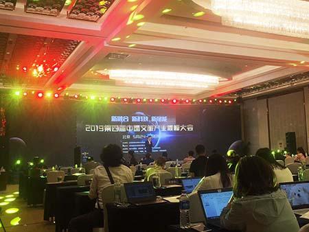 北京周年活动策划布置报价-有口碑的企业展会活动策划布置哪家提供