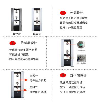 济南电子拉力试验机生产厂家 拉力机的拉伸空间是多少?