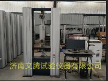 济南电子拉力机试验机 拉伸空间800mm