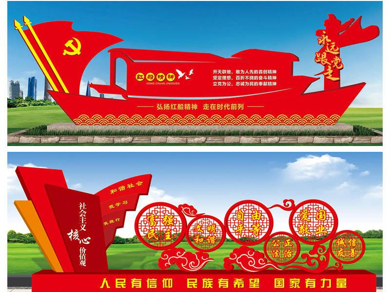 天水标牌制作厂家|甘肃标识标牌供应