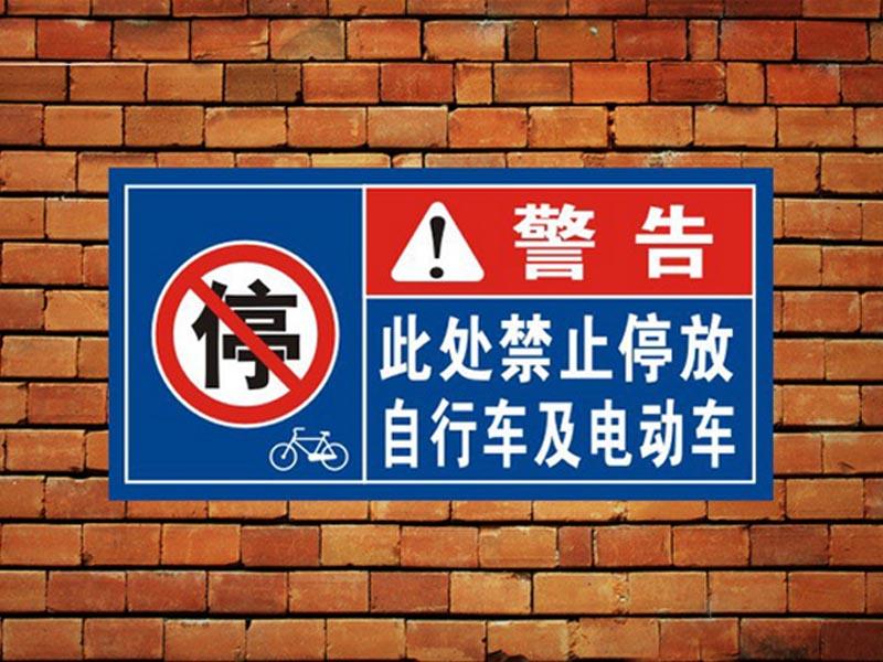 陇西道路标牌|高质量甘肃标识标牌厂家_陇西新彩广告