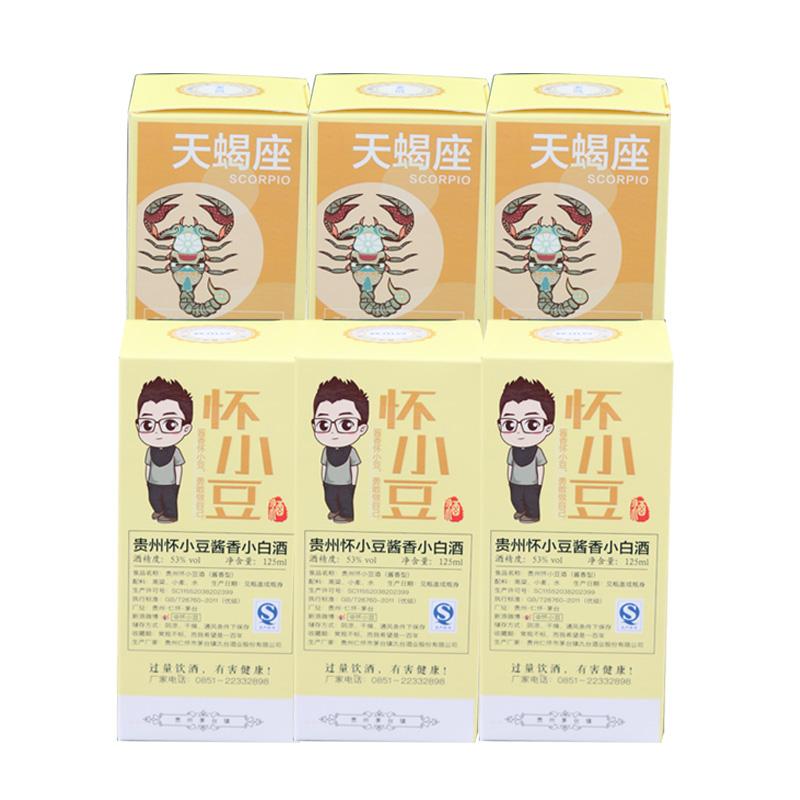 贵州酱酒加盟_采购品质好的怀小豆酱香型小白酒就找氿台酒业