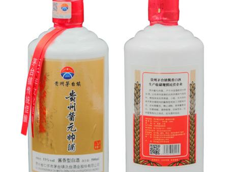 浙江酱元帅酒-贵州诱人的贵州酱元帅供应