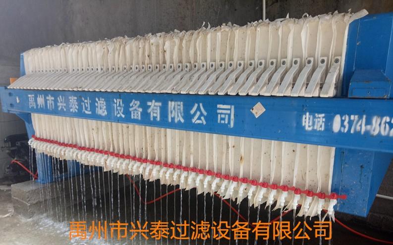 污泥压滤机 泥饼含水率低 选兴泰污泥压滤机厂家