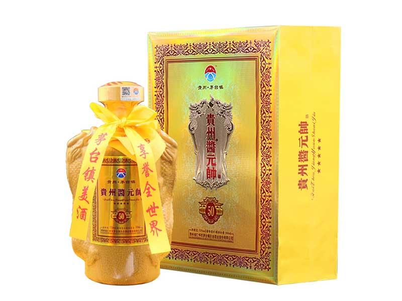 贵州酱元帅50年珍藏酒