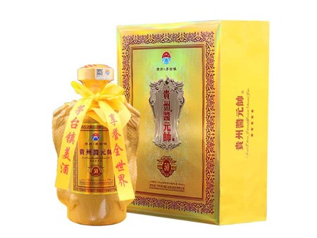 澳门酱元帅酒|氿台酒业供应口碑好的贵州酱元帅50年珍藏酒