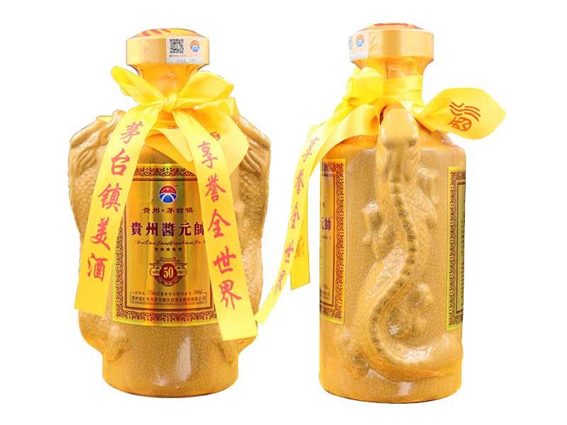 醬元帥酒加盟_采購優惠的貴州醬元帥50年珍藏酒就找氿臺酒業