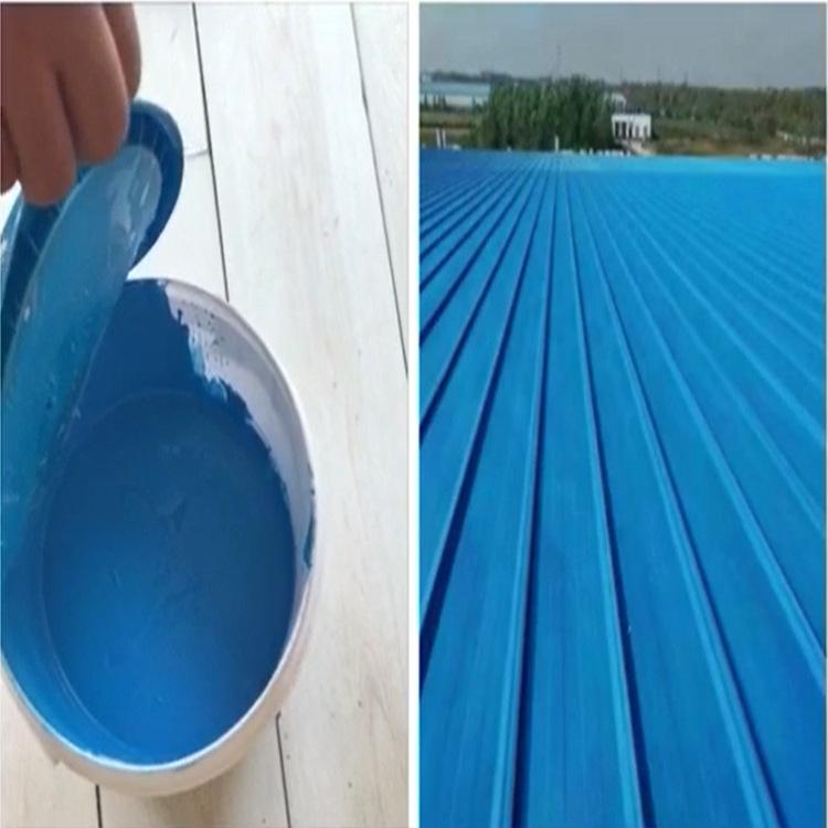 好用的钢结构屋面防水隔热涂料-甘肃高质量的彩钢瓦金属屋面防水隔热涂料出售