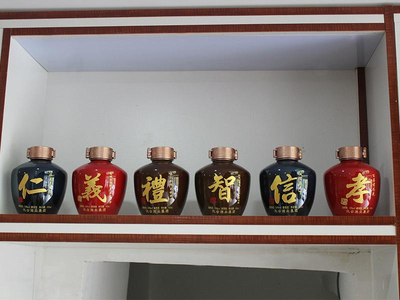 璧山氿台酱酒_口碑好的酱酒仁义礼智信孝系列氿台酒业供应