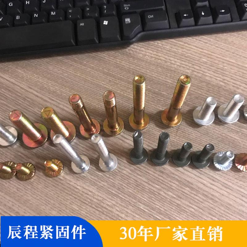 青岛法兰面螺栓厂家、价格-辰程紧固件制造厂