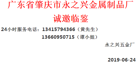 长治隐藏式地弹簧13660950715