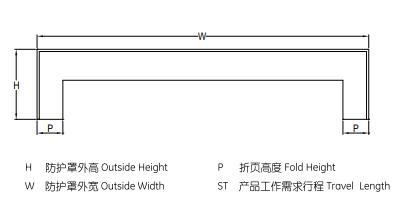 山东柔式风琴防护罩供应商-实惠的导轨防护罩上哪买