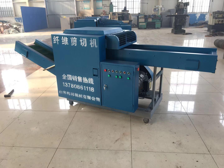 【山东伟邦碎布机】纤维剪切机-纤维切断机生产厂家