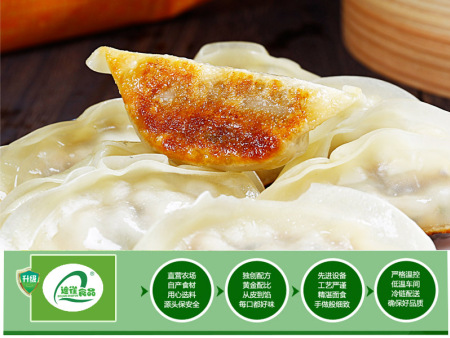 陕西蒸煎饺-临沂信誉好的蒸煎饺供应商