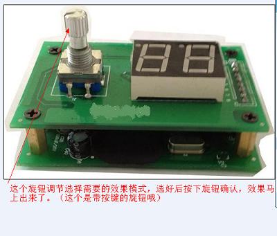 深圳调音台99效果模块-合格的调音台99效果模块品牌推荐