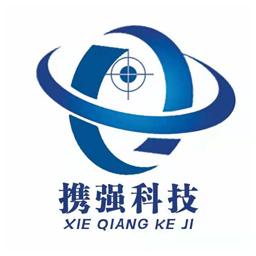 内蒙古携强发展科技有限公司