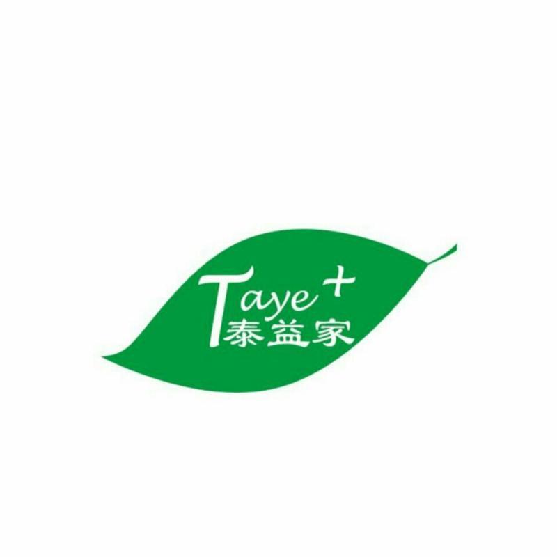 广州泰益家环保包装品有限公司