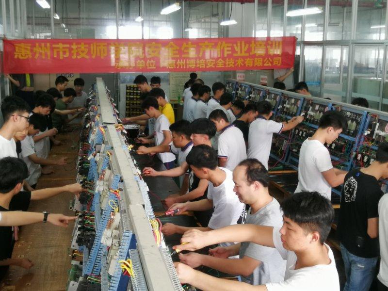 去哪学电工证去哪学,博培安全技术_电焊工培训专业靠谱