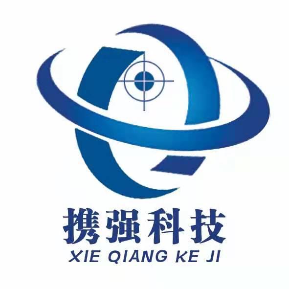 内蒙古技术专业的呼市移动支付系统公司-赤峰支付宝二维码支付软件代理