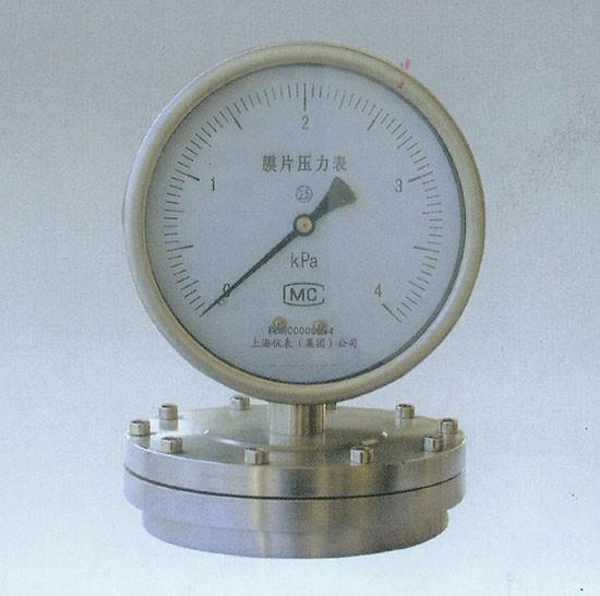 膜片压力表|上海上仪YPF膜片压力表质量好、价格低