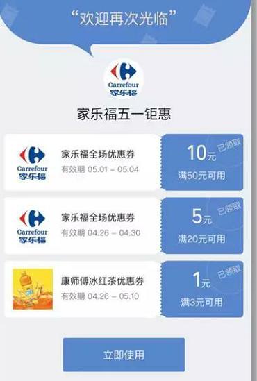 智慧营销招商加盟-可信赖的内蒙古智慧营销广告投放方式公司
