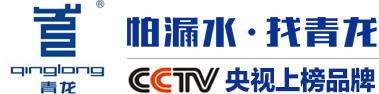 哈尔滨粤海建筑工程有限公司