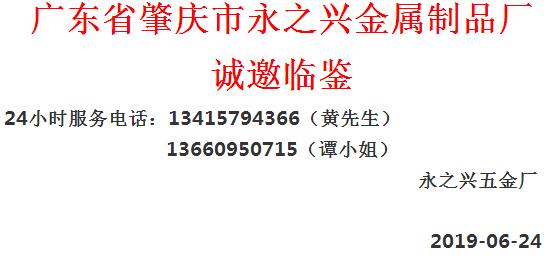 奥捷达地弹簧谭经理13660950715