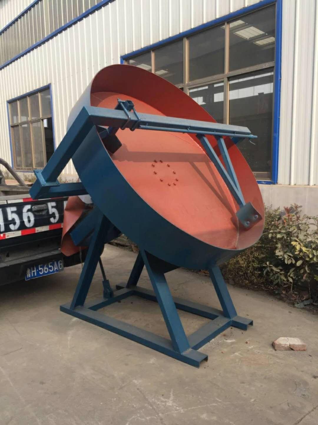 HZL1660转鼓造粒机冠景润生产厂
