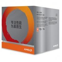 今日特价 AMD锐龙9 3900X 处理器 (r9)7nm