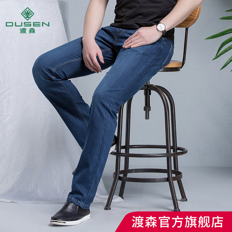 男士牛仔裤批发厂家-郑州男士牛仔裤批发批发供应