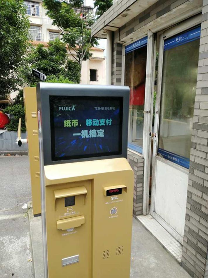 銀川停車場系統-銀川哪里有供應寧夏停車場系統