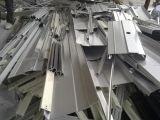 广州越秀区不锈钢回收公司,真诚上门收购304,316