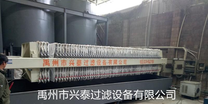 河南压滤机-兴泰厂家直销 压滤机 厢式压滤机 隔膜全自动压滤