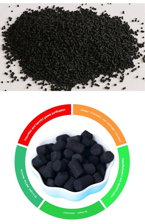 辽宁活性炭厂家-想买合格的柱状活性炭-锦宝星活性炭有限公司