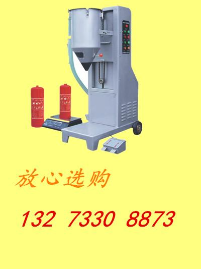 干粉灭火器灌装机开发、设计新产品*