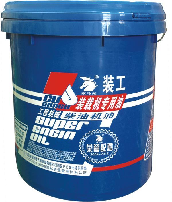 工程机械润滑油//装载机专用润滑油厂家直销