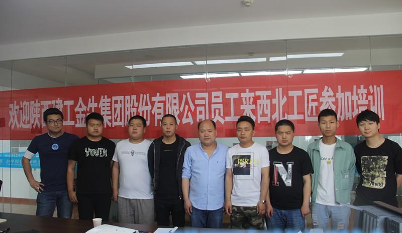 关中西安三菱plc高级培训教程