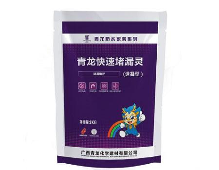 哈尔滨防水材料-选哈尔滨粤海购买