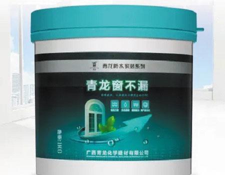 哈尔滨防水材料-哈尔滨防水材料量大从优