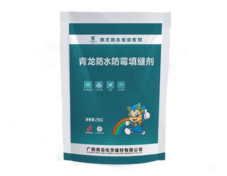 哈尔滨防水工程|哈尔滨防水材料-选哈尔滨粤海购买