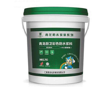 哈尔滨防水材料-选择哈尔滨粤海