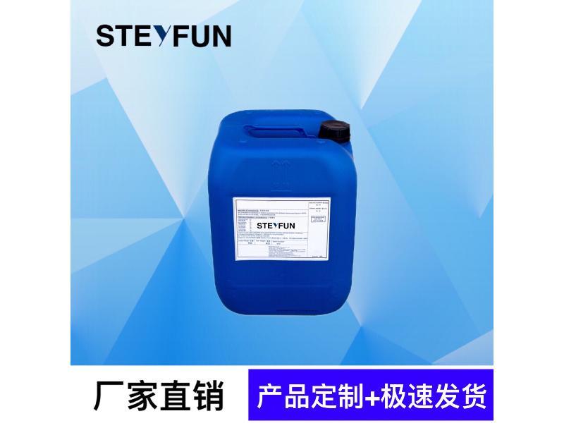 福建荧光增白剂-供应福建价位合理的荧光增白剂